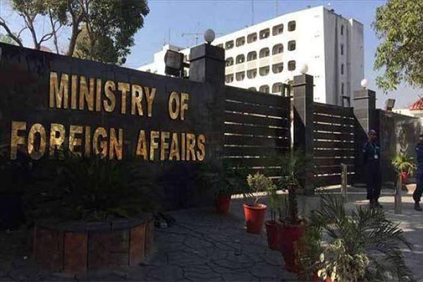 Pakistan's Ministry of Foreign Affairs